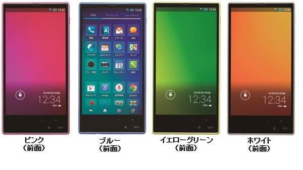 Sharp'tan yeni tablet ve telefon geliyor
