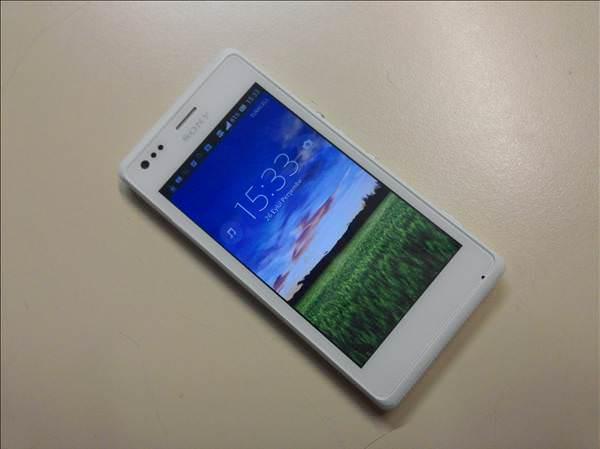 Sony Xperia M'nin foto�raflar�