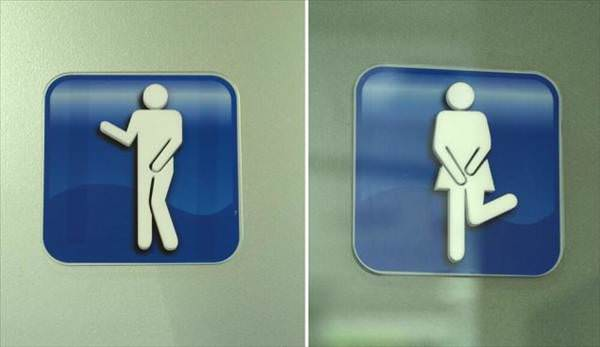 Tayland'tan tuvalet manzaralar�