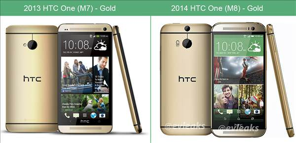 The All New HTC One, HTC One'a kar��