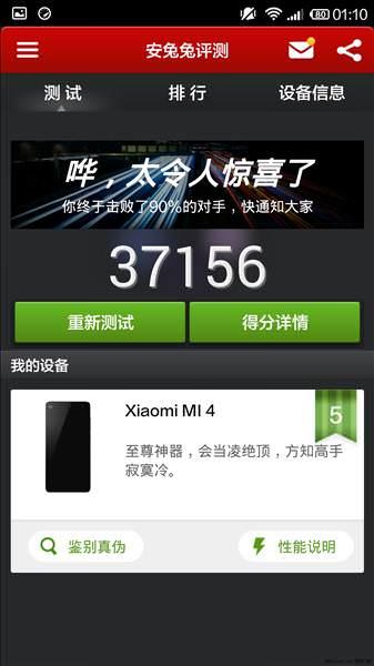 Xiaomi Mi4'�n benchmark sonucu ve kamera �rnekleri
