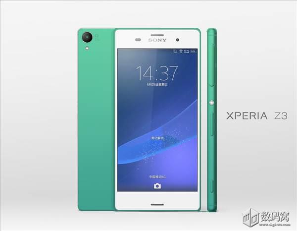 Xperia Z3'�n g�kku�a�� renklerinde konsept �al��malar� yay�nland�