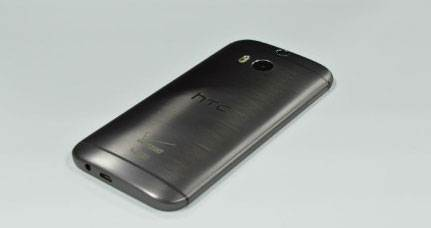 Yeni HTC One'�n Verizon varyant�