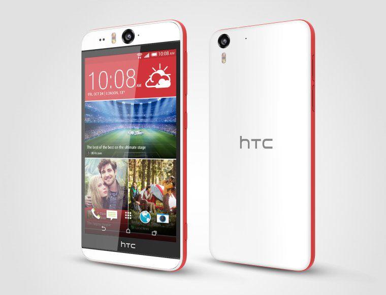 2 tane 13MP kameral� HTC Desire Eye duyuruldu!