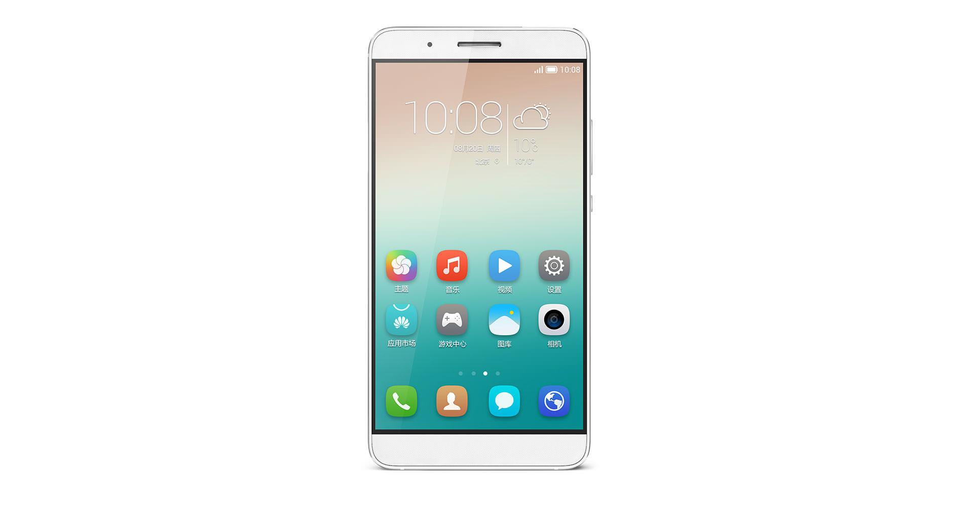 Benzersiz kameraya sahip Huawei Honor7i tan�t�ld�!