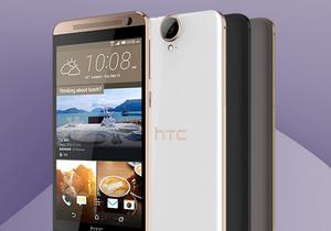 HTC One E9+ resmiyete kavu�tu