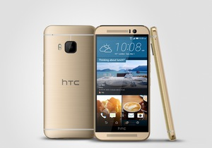 HTC One M9 hakk�nda her �ey