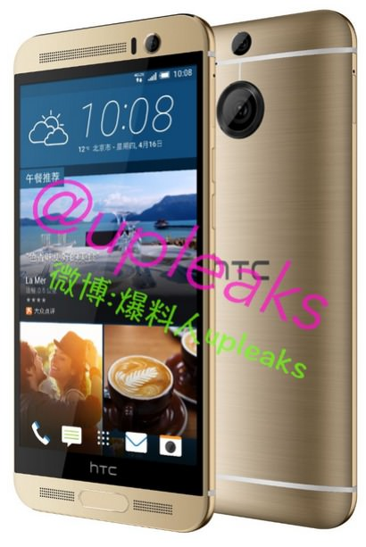 HTC One M9+'�n yepyeni foto�raflar�