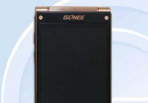 �ki tane Full HD ekrana sahip telefon: Gionee W900