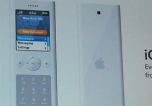 �lk iPhone konseptlerini g�rm�� m�yd�n�z?