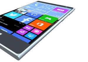 Microsoft Lumia 2000'nin dikkat �ekici konsept �al��mas�