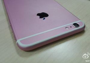 Pembe iPhone 6 Plus'a ne dersiniz?