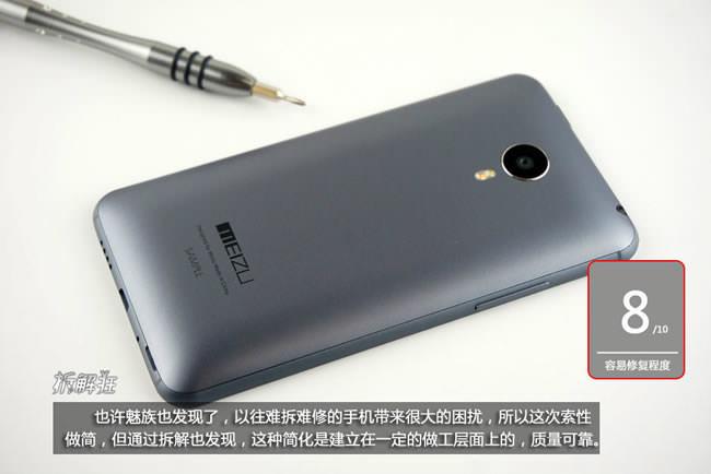 Performans canavar� Meizu MX4'�n i�ini a�t�lar