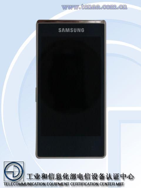 Samsung'un �ift ekranl� modeli SM-G9198'in g�rselleri ortaya ��kt�