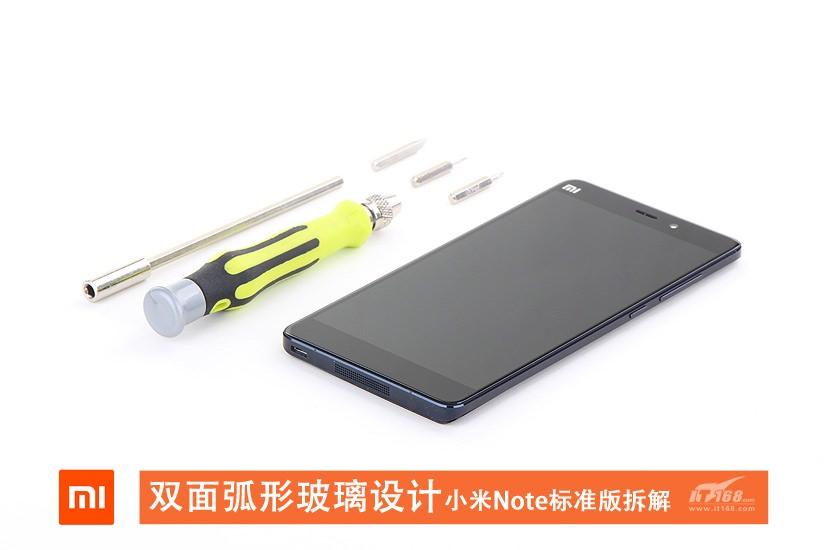 Xiaomi Mi Note'u par�alara ay�rd�lar