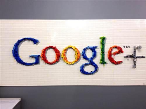 Google Lego ve Fantastik Teknoloji M�zesi