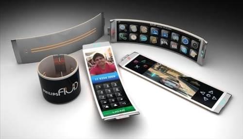 Philips'ten konsept tasar�m ak�ll� telefon