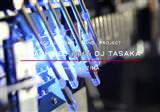 Robotlardan rock konseri