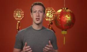 Mark Zuckerberg'den �ince Yeni Y�l mesaj�