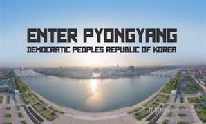 Kuzey Kore i�in tan�t�m filmi �ekildi