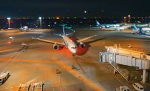 Haneda Havaliman�'n�n korkun� trafi�ini bir de b�yle izleyin