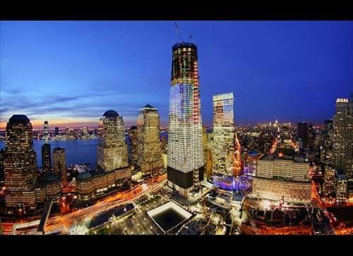 Dünya Ticaret Merkezi yükseliyor