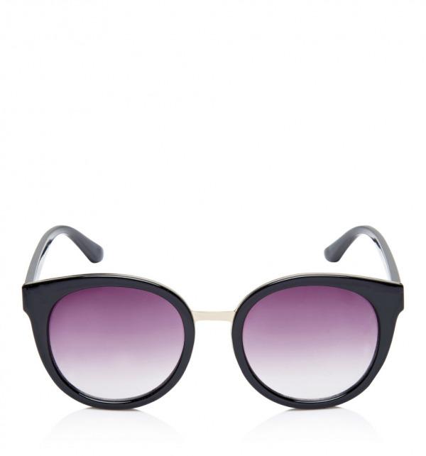 Gözlük 79,90 TL