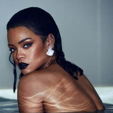 Rihanna'nın Hayalet Korkusu