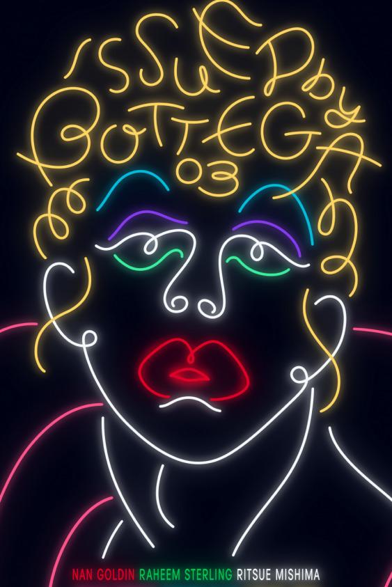 Bottega Veneta'nın Dijital Dergisinin Yeni Sayısı Yayında