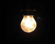 22 ilde elektrik verilmeye başlandı